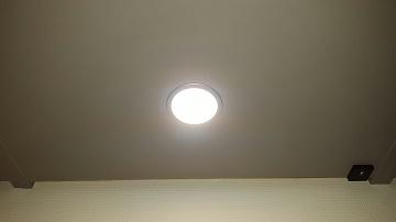 LED rond