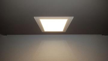 LED vierkant